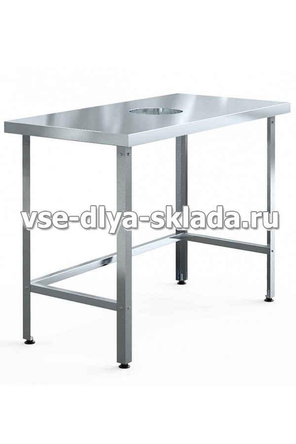 Столы производственные Стандарт для сбора отходов - СПССО