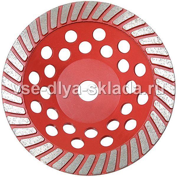 Купить шлифовальный диск